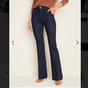 THE LIMITED HIGH WAISTED DENIM TROUSERS